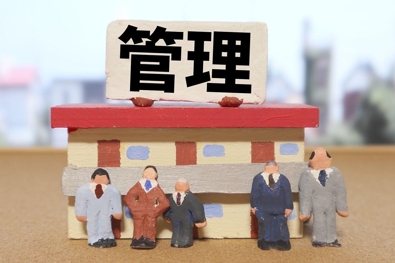 ホーセイ土地の管理業務システムをご紹介!①