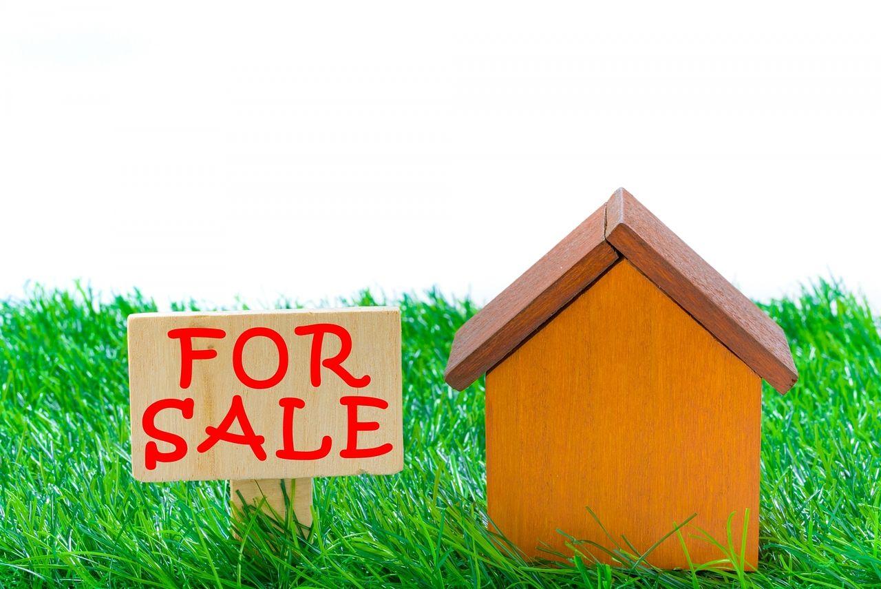 ホーセイ土地の不動産売却の流れをご紹介します!