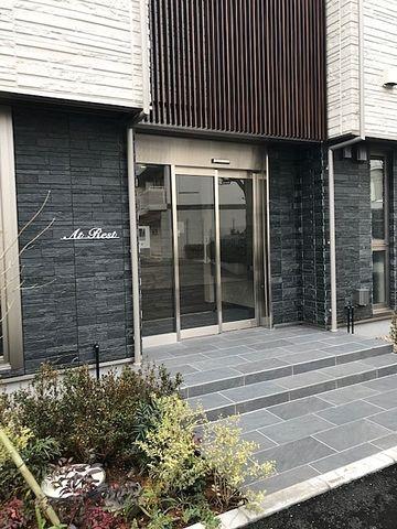 2019年新築 JR中央線国分寺駅徒歩7分 At Restエントランス