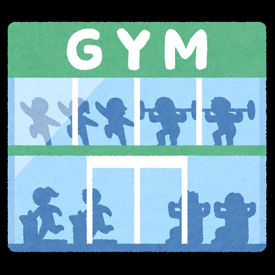 国分寺市 スポーツ関係施設の再開情報