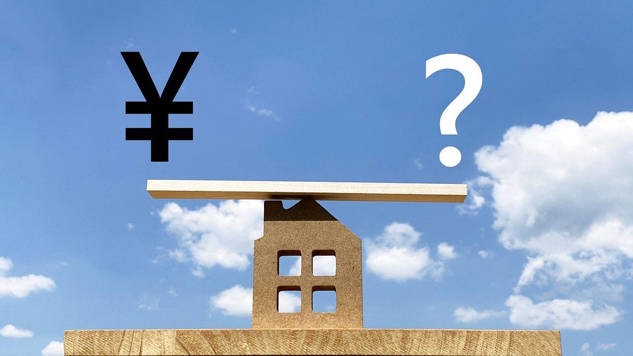 家賃の設定で考慮すべきポイント② ご紹介します