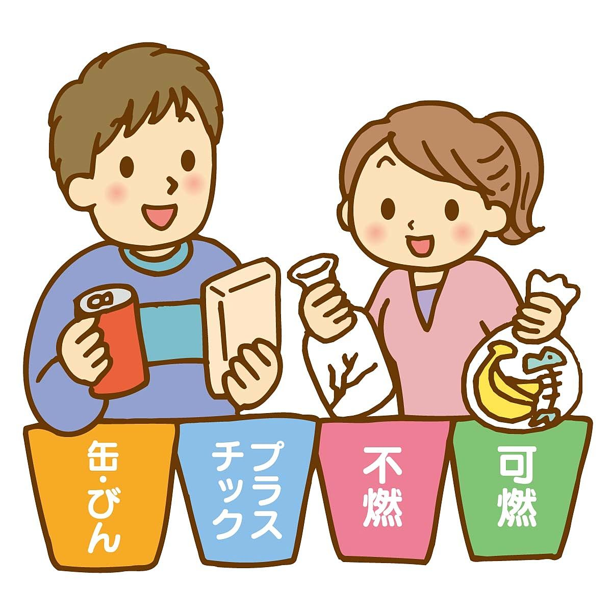 ゴミの分別方法は各自治体で確認をしましょう!