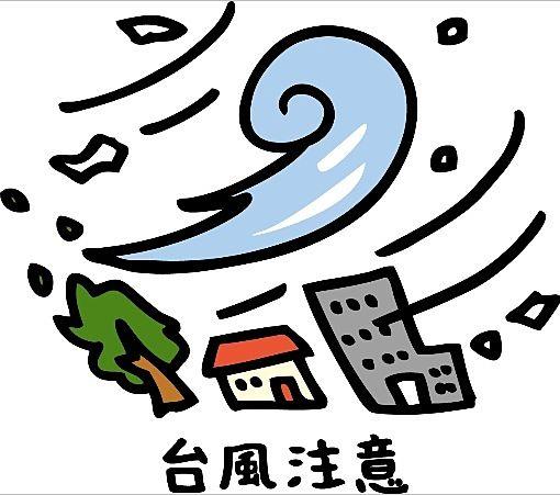 【貸主様向け】賃貸物件での台風の対策方法