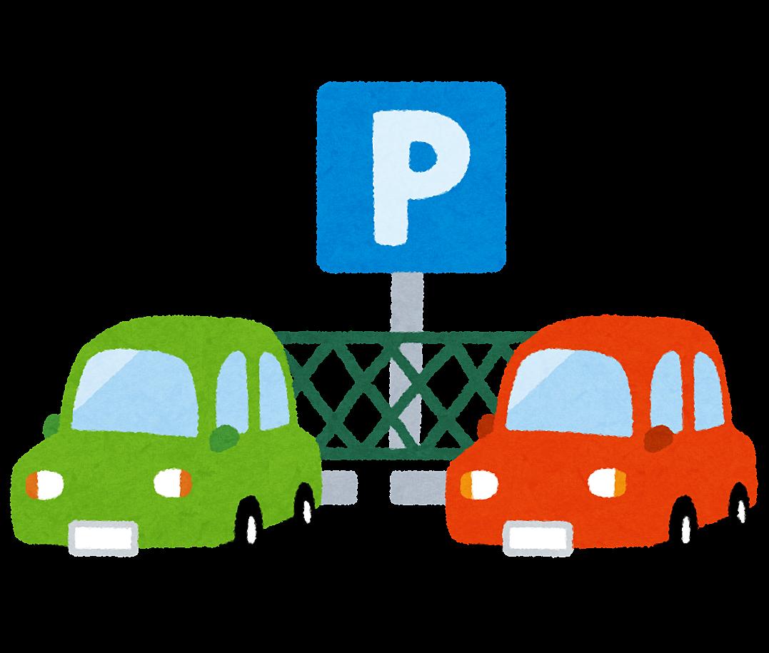 駐車場管理も行っています 国分寺市 株式会社 ホーセイ土地