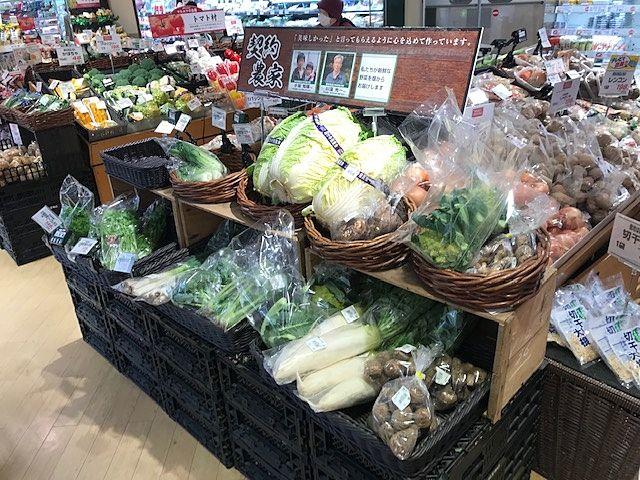 国分寺STEP´S B1-1階にあるスーパー【マルエツ】深夜2時まで営業 地元農家さんの新鮮な野菜も売っています