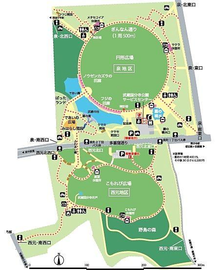 武蔵国分寺公園 地図 北側円形広場 南側こもれび広場