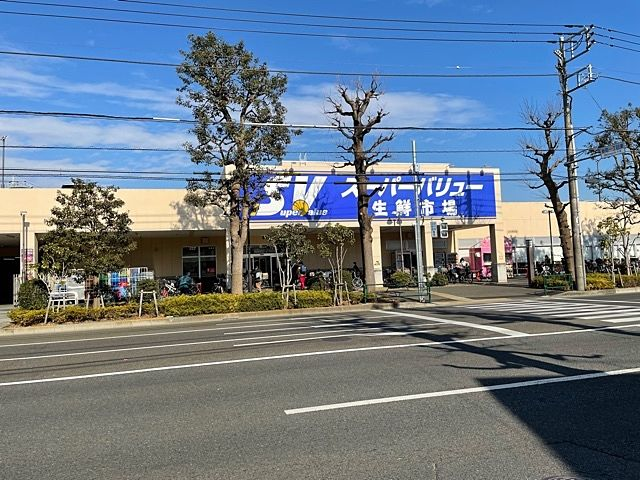 スーパーバリュー府中新町店国分寺市東元町西外観元町に住んでいる単身者にオススメのスーパー