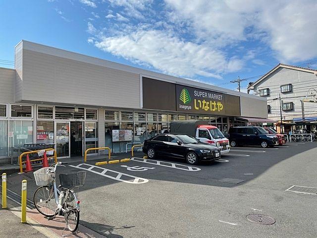 いなげや小金井貫井南店国分寺市東元町西元町に住んでいる単身者にオススメのスーパー