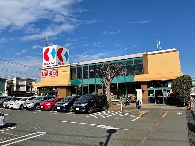 京王ストア栄町店国分寺市東元町西元町に住んでいる単身者にオススメのスーパー