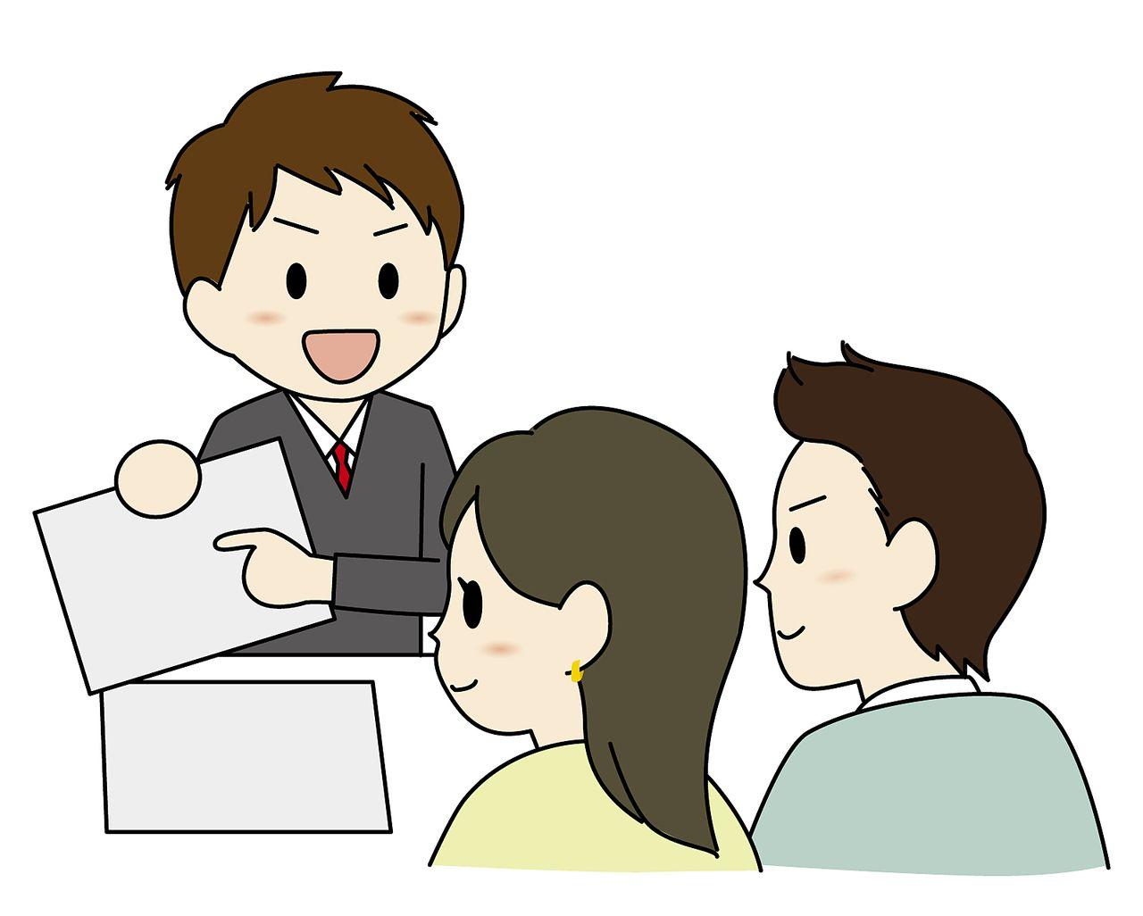 不動産会社の良い営業マンと悪い営業マン